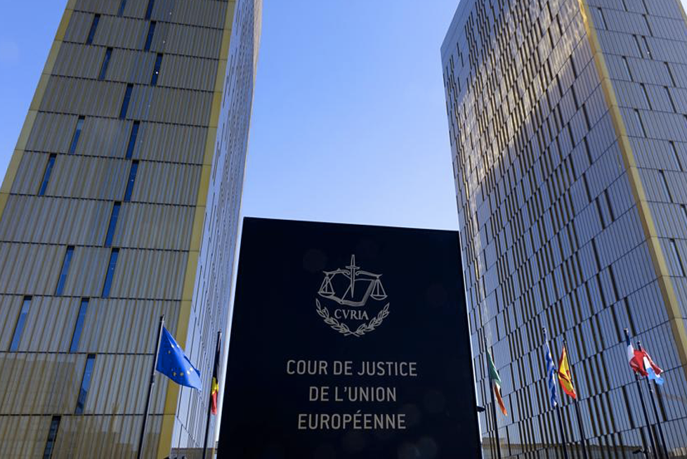 MULTIDIVISA: El Tribunal de Justicia Europeo se pronuncia sobre un préstamo hipotecario suscrito a finales de 2007