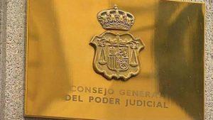 CGPJ tribunales